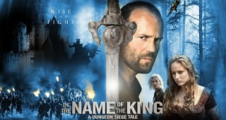 dungeon siege name of the king